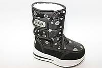 Термо обувь Alaska для девочки зимние р 22-27