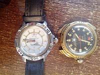Часы Командирские 2 шт.