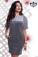 Стильное женское платье с карманами