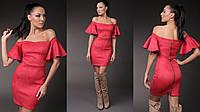 """Облегающее замшевое платье """"Keyth"""" с оголенными плечами и молнией на спине (5 цветов)"""
