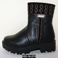 Зимние ботинки для девочки на тракторной подошве, 32-37 размер