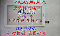 "Сенсорное стекло Sanei G903, VTC5090A20-FPC, 9"" 30 pin белое"