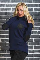 Кофта-гольф женская шерсть темно-синяя