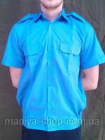 Рубашка Форменная Голубая