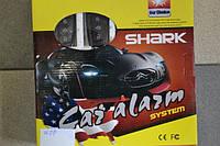 Односторонняя автосигнализация SHARK. Тип выкидных ключей AUDI.
