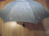 Зонт зонтик трость полуавтомат  Капли дождя