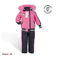 """Зимний костюм для принцессы """"Китти"""" (рост 92-110 см)"""