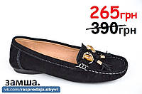 Мокасины туфли замшевые женские черные.Лови момент