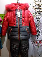 Комбинезон  на девочку зимний теплый, модный размеры 98, 104, 110, 116 см