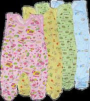 Ползунки цветные с застежкой (кнопки), закрытая ножка, начёс (байковые) рост 56-80 см, ТМ Алекс