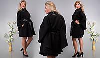 Стильное женское пальто-пончо Супер Ботал