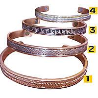 Медные магнитные браслеты лечебные-медетерапия, давление, суставы, нервы, утомляемость, метеочувствительность