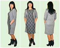 Молодежное красивое платье больших размеров 48-56