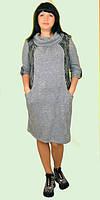 Молодежное теплое платье больших размеров 48-56