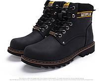 Ботинки Caterpillar - под заказ