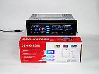 Автомобильная акустика. Автомагнитола Pioneer DEH-X4700U. Хорошее качество. Интернет магазин. Код: КДН900