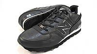 Кроссовки  мужские с мехом NEW BALANCE, кожаные черные р.44,45,46