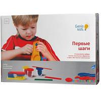 Набор для детской лепки Первые шаги Genio kids TA1027