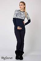 Теплые брюки-лосины для беременных Carly, темно-синие