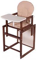 Стульчик для кормления-трансформер с мдф столешницей сиденьем из ткани бежевого цвета, бук темный ТМ For Kids