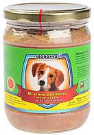 Консервы для собак Леопольд Премиум, мясной деликатес, с мясом ягненка, 500 гр (стекло)