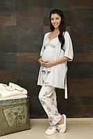 """Костюм женский для беременных и кормящих """"тройка"""" HAYS."""