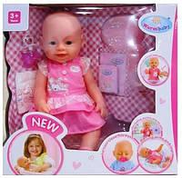 Интерактивный детский пупс 8009-439