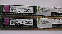 DDR2 KINGSTON/MICRON 1GB-PC2-4200/533 Intel/AMD