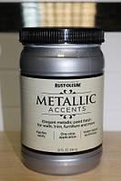 Декоративная краска, Яркое серебро (Rust Oleum), 0.946 л.
