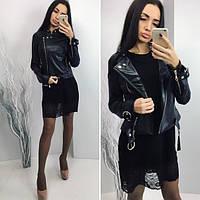 """Стильная  молодежная куртка """" Экокожа """" Dress Code"""