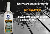 Для защиты обуви, головных уборов, зонтов от влаги и грязи супергидрофобное средство Nonwater