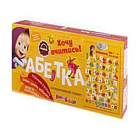 Плакат обучающий «Абетка» с белыми буквами (укр.) MM-1702-U ТМ: Играем вместе
