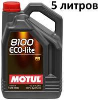 Масло моторное 0W-20 (5л.) Motul 8100 Eco-lite 100% синтетическое