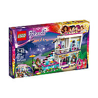LEGO® Friends Дом поп-звезды Ливи  41135 41135 ТМ: LEGO