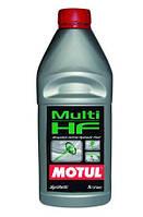 Жидкость гидроусилителя руля Motul MULTI HF 1 литр 841911
