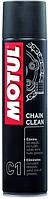 Очиститель цепи мотоциклов MOTUL C1 CHAIN CLEAN (400ML) 102980