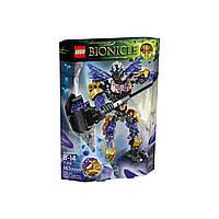 LEGO® BIONICLE® Онуа повелитель земли 71309 71309 ТМ: LEGO