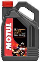 Масло моторное для мотоциклов синтетическое MOTUL 7100 4T SAE 20W50 (1L) 104103