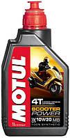 Масло моторное для скутеров синтетическое Motul SCOOTER POWER 4T SAE 10W30 MB (1L) 105936
