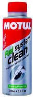 Промывка топливной системы мотоциклов Motul FUEL SYSTEM CLEAN MOTO (200ML) 104878