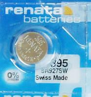 Часовая батарейка RENATA SR927SW (395)
