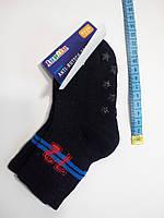 Носочки носки Lupilu детские  не скользящие теплые на мальчика
