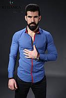 Приталенная мужская рубашка синего цвета
