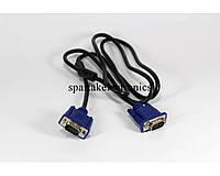 Шнур VGA 1.5m, кабель переходник VGA для подключения монитора и совместимых устройств