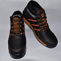 Мужские нубуковые ботинки великаны, Big Boss, черные, по бокам оранжевые резинки