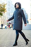 Пуховик - пальто зимнее женское Аляска шерсть
