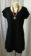 Платье вязаное теплое р.50 7268а