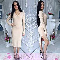 Женское облегающее платье-миди (расцветки)