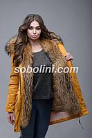 """Зимняя куртка-парка цвета охра с красивой опушкой из енота """"Sydney"""" в наличии и под заказ"""