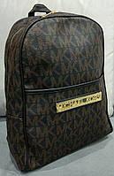 Рюкзак модный и стильный Louis Vuitton коричневый